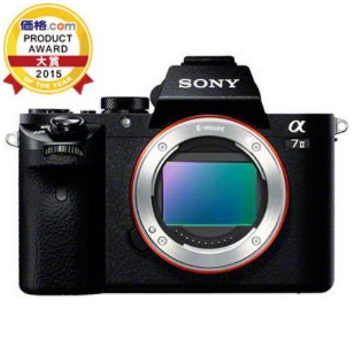 ソニー ILCE-7M2 デジタル一眼カメラ α7II ボディ