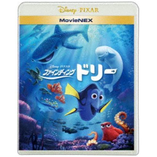 <BLU-R> ファインディング・ドリー MovieNEX ブルーレイamp;DVDセット