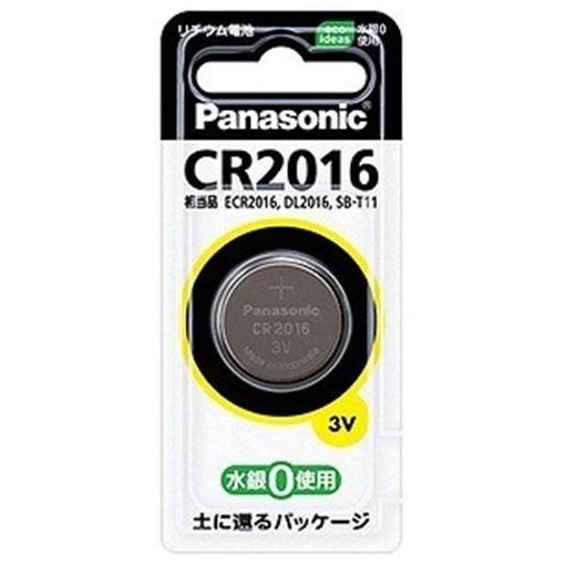Panasonic 当店限定販売 コイン形リチウム電池 CR2016P 手数料無料