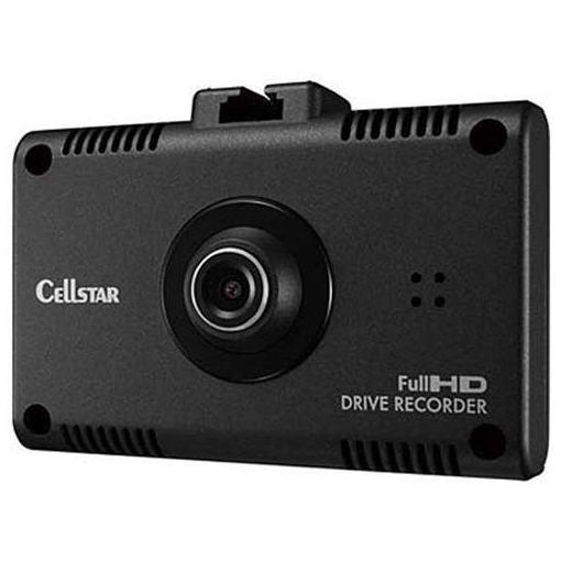 セルスター GPS内蔵 CSD-570FH GPS内蔵 セルスター ディスプレイ搭載ドライブレコーダー, ブレイクスタイル:711c5908 --- officewill.xsrv.jp