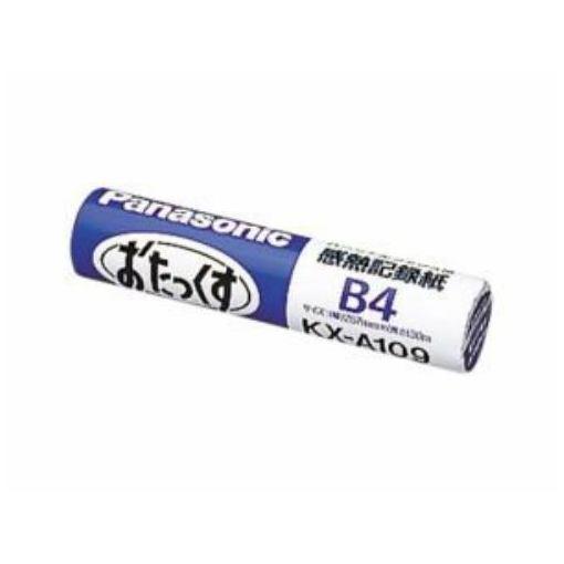 感熱紙 パナソニック オンライン限定商品 ロール紙 KX-A109 感熱記録ロール紙 B4 低廉 1本 1インチ 30m