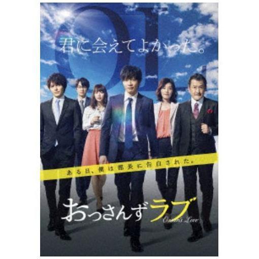 【BLU-R】おっさんずラブ Blu-ray BOX