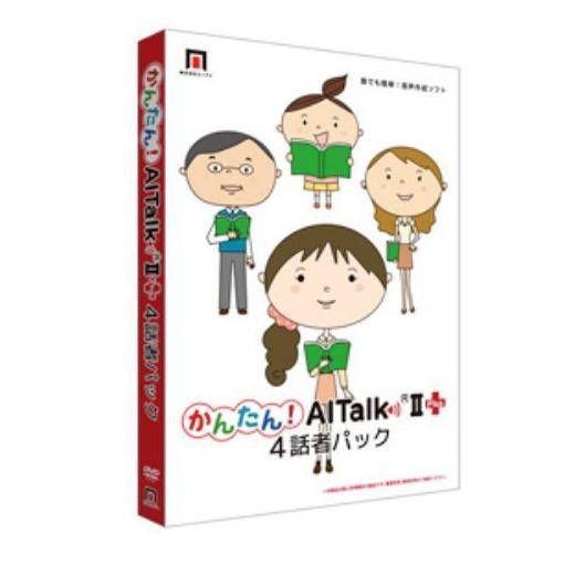 AHS かんたん II!AITalk AHS II Plus -4話者パック- -4話者パック- SAHS-40921, Zeal Market:f991ffc5 --- officewill.xsrv.jp