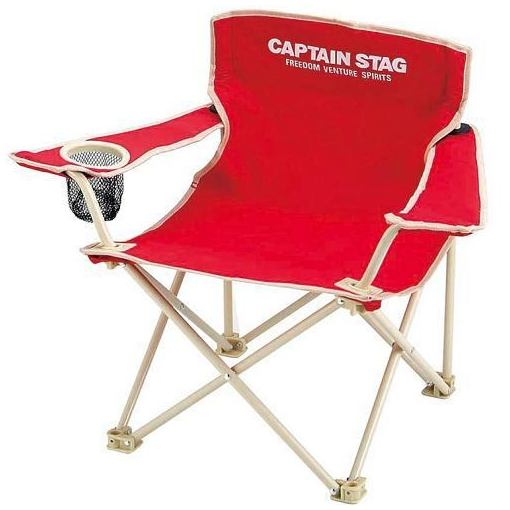 CAPTAIN STAG アウトレット M-3908 キャプテンスタッグ ラウンジチェア ホルン ミニ レッド 贈答品