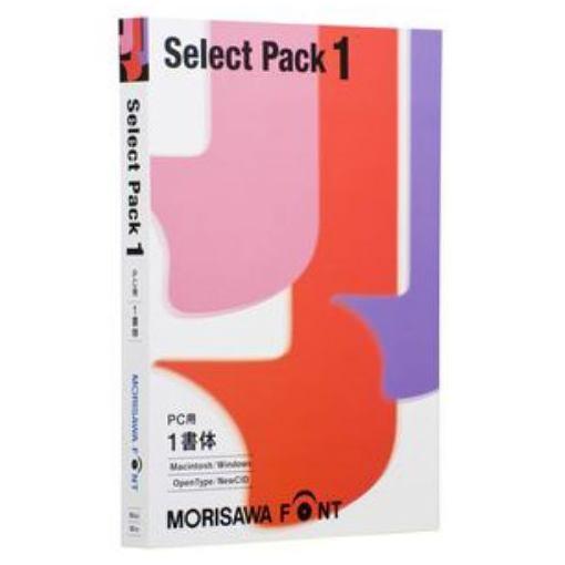 モリサワ MORISAWA Font Select 正規店 直輸入品激安 M019438 使う書体だけを自由にセレクト Pack 1