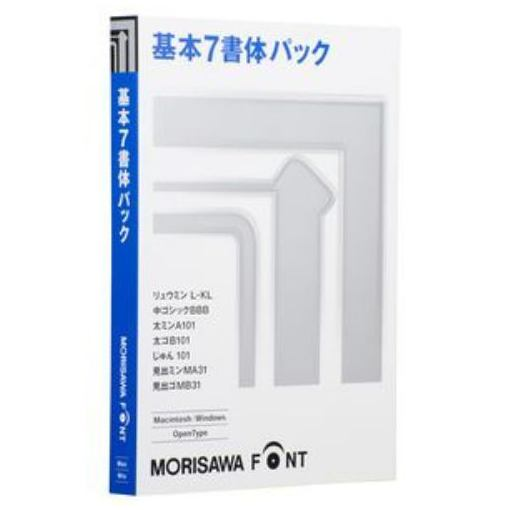 モリサワ MORISAWA Font OpenType 基本7書体パック M019476