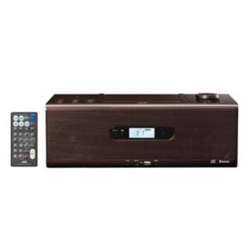 【ポイント10倍!3月1日(日)00:00~23:59まで】JVC RD-W1-T Bluetooth対応 CDコンポ ブラウン