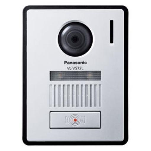 【ポイント10倍!4月9日(火)20:00~4月16日(火)1:59まで】パナソニック VL-V572L-S カメラ玄関子機