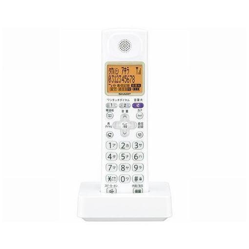 【ポイント10倍!3月1日(日)00:00~23:59まで】シャープ JD-KS120 デジタルコードレス電話機用 増設子機