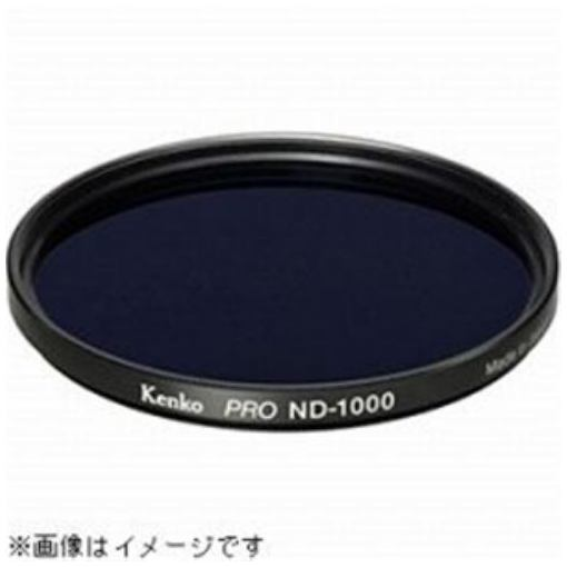 ケンコー 82mm PRO お金を節約 フィルター 買い取り ND1000