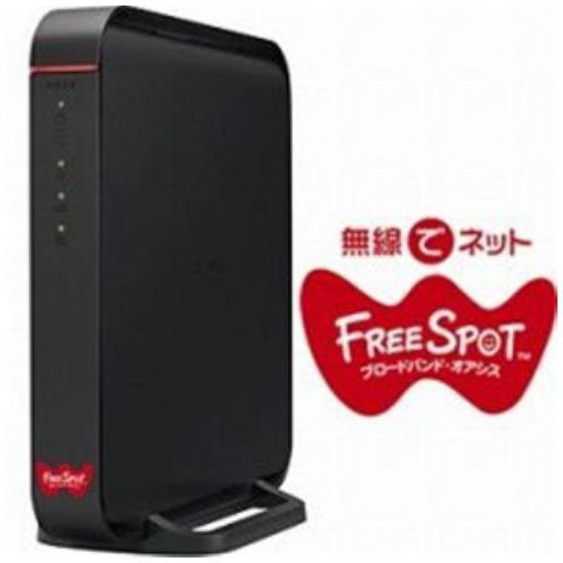 バッファロー FS-600DHP 無線LANルーター ハイパワーGiga 11n/a/g/b対応 フリースポット導入キット