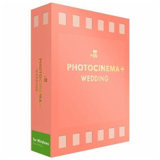 【ポイント10倍!11/4(日) 20:00~11/10(土) 23:59まで】デジタルステージ DSP-05912 PhotoCinema+ Wedding Win(フォトシネマ・プラス・ウェディング)