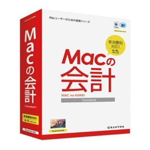【ポイント10倍!5月5日(火)23:59まで】グラントン MC1710 Macの会計 Standard