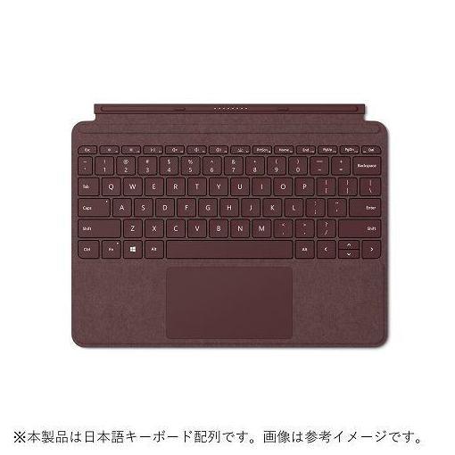 マイクロソフト KCS-00059 Surface Go Signature タイプ カバー バーガンディ  バーガンディ