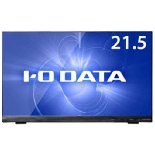 IOデータ LCD-MF224FDB-T 10点マルチタッチ対応21.5型ワイド液晶モニター