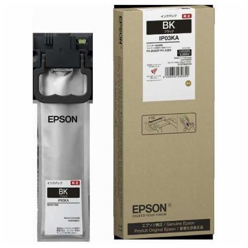 エプソン IP03KA 【純正】インクパック ブラック