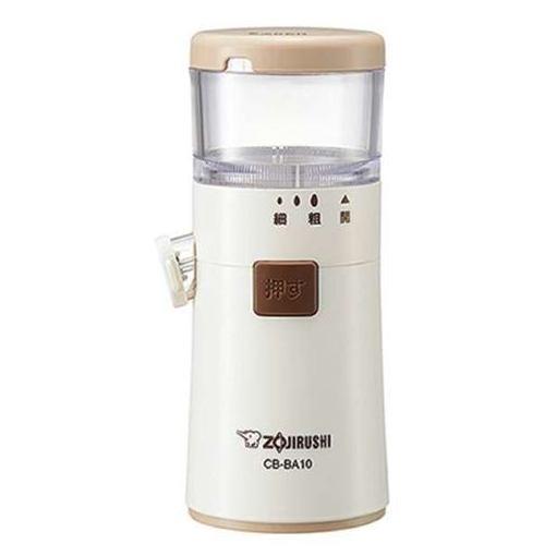 象印 激安通販販売 CB-BA10-WA 交換無料 ごますり器 ホワイト