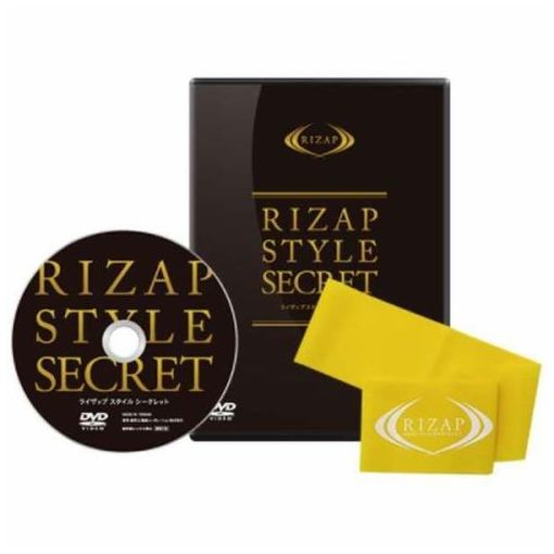 ライザップ(RIZAP) RSTYLE トレーニングDVD R-STYLE RIZAP STYLE SECRET DVD