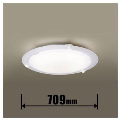 【ポイント10倍!】パナソニック LGBZ1107 LEDシーリングライト(カチット式) Panasonic