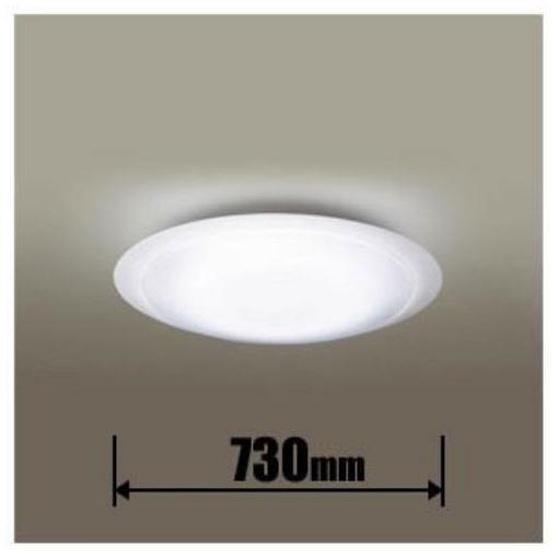 【ポイント10倍!5月10日(金)0:00~23:59まで】パナソニック LGBZ1430 LEDシーリングライト(カチット式) Panasonic