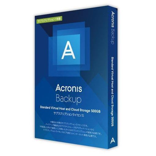 Acronis Asia Acronis Backup Standard Virtual Host and CloudStorage 500GB SL1Y V2PYB4JPS91