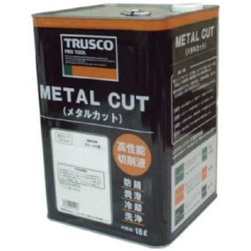 【ポイント10倍!】TRUSCO メタルカット エマルション油脂型 18L