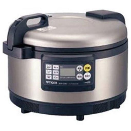 国内発送 タイガー JIW-G541-XS 【単相200V】 業務用IH炊飯器 (3升)ステンレス, Sugawara Ltd 71d86d6b