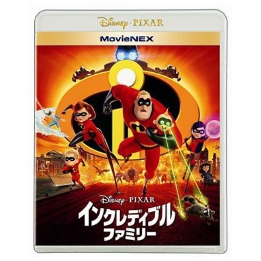 【BLU-R】インクレディブル・ファミリー MovieNEX ブルーレイ+DVDセット
