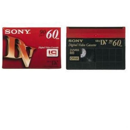 ビデオカメラ用メディア ミニDVカセット 60分 1巻 (ICメモリー付)