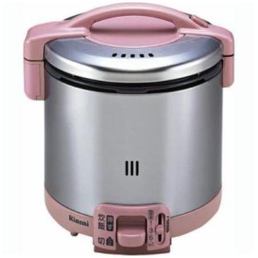 【ポイント10倍!4月9日(火)20:00~4月16日(火)1:59まで】RR-055GS-D-RP ガス炊飯器 こがまる・LPガス用 5.5合炊き 炊飯専用