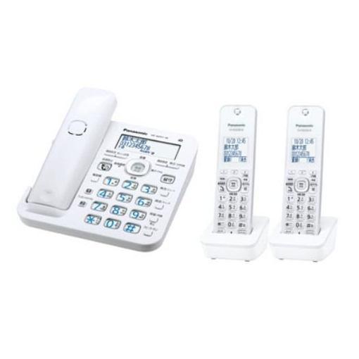 【ポイント10倍!4月9日(火)20:00~4月16日(火)1:59まで】パナソニック VE-GZ51DW-W デジタルコードレス電話機(子機2台付き) ホワイト