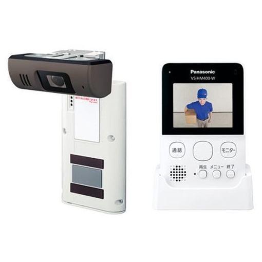 パナソニック VS-HC400-W ホームネットワークシステム 新作からSALEアイテム等お得な商品満載 本物 ホワイト モニター付きドアカメラ