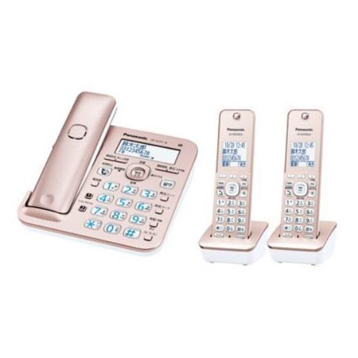 パナソニック VE-GZ51DW-N デジタルコードレス電話機(子機2台付き) ピンクゴールド