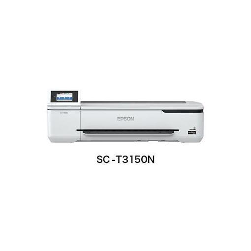 エプソン SC-T3150N 大判プリンター A1プラス4色プリンター スタンド無