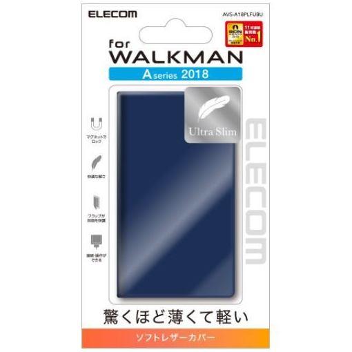 エレコム 正規品 AVS-A18PLFUBU A50用薄型レザーケース 新着 WALKMAN