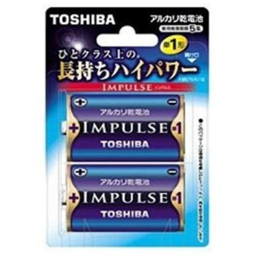 お値打ち価格で 東芝 LR20H 2BP 単1形 2本 アルカリ乾電池 IMPULSE 店