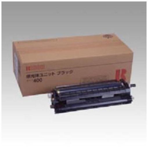 509447 純正感光体ユニット タイプ400 ブラック