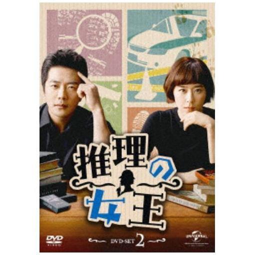 <DVD> 推理の女王 DVD-SET2