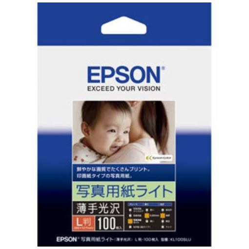 エプソン KL100SLU 爆安 販売 純正 写真用紙ライト 薄手光沢 100枚 L判