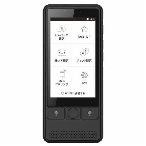 【ポイント10倍!4月9日(火)20:00~4月16日(火)1:59まで】TAKUMI JAPAN KAZUNA eTalk5 ブラック 5つの機能を持った理想の翻訳機