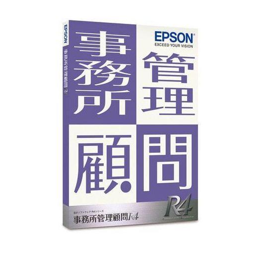 エプソン販売 事務所管理顧問R4 Ver.18.1 機能アップ対応版 1ユーザー KJM1V181