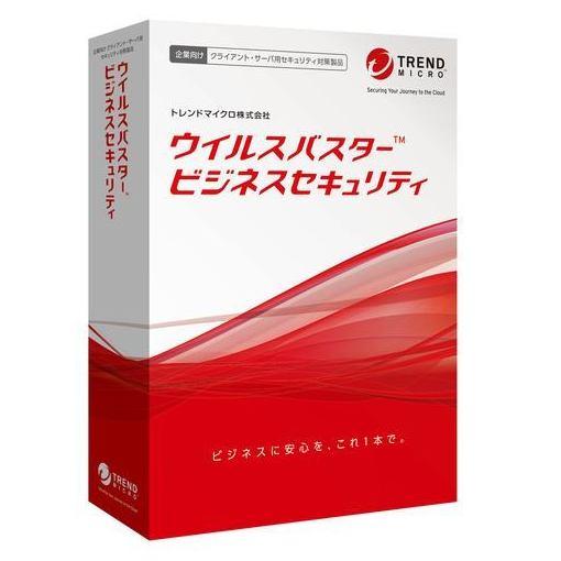 トレンドマイクロ ウイルスバスター ビジネスセキュリティ 10ユーザー 新規1年 V10 CSSBWWM9XSBUPN370PZ