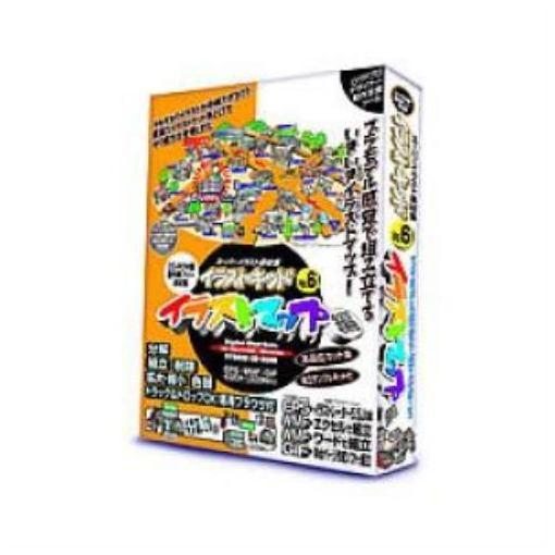 別倉庫からの配送 協和 スーパーイラスト素材集 イラストマップ編 ファクトリーアウトレット イラストキッドVol.6