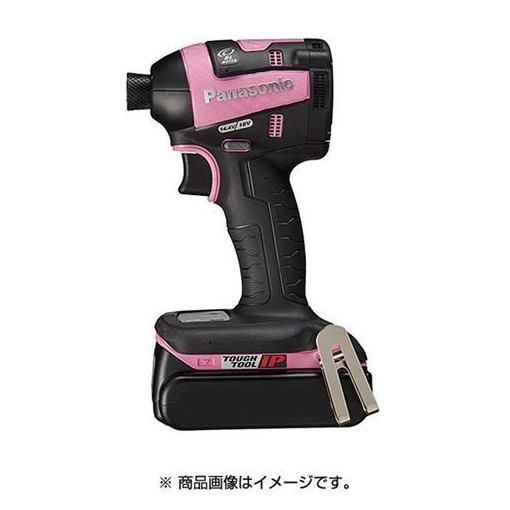 【ポイント3倍!】パナソニック EZ75A7PN2G-P 18V充電インパクトドライバー ピンク