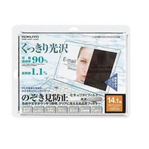 コクヨ EVF-CLPR14N OAフィルター(のぞき見防止タイプ)光沢タイプ14.1型用