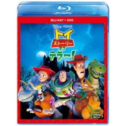 【BLU-R】トイ・ストーリー・オブ・テラー ブルーレイ+DVDセット