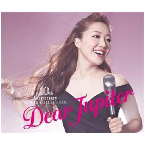 <CD> 平原綾香 / 10周年記念シングル・コレクション~Dear Jupiter~(初回生産限定盤)(DVD付)