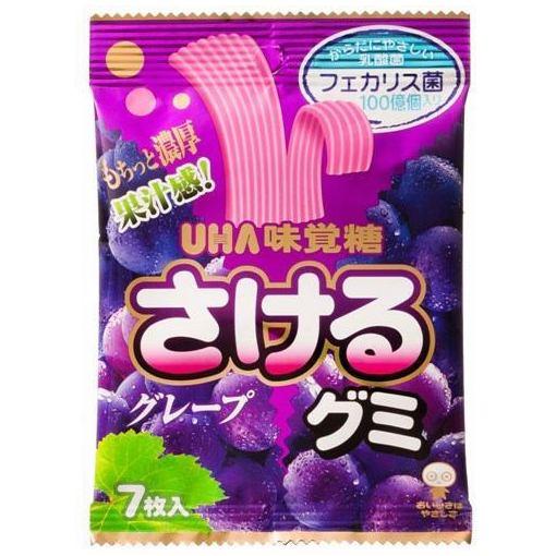 新作製品 世界最高品質人気 お得セット 味覚糖 さけるグミグレープ