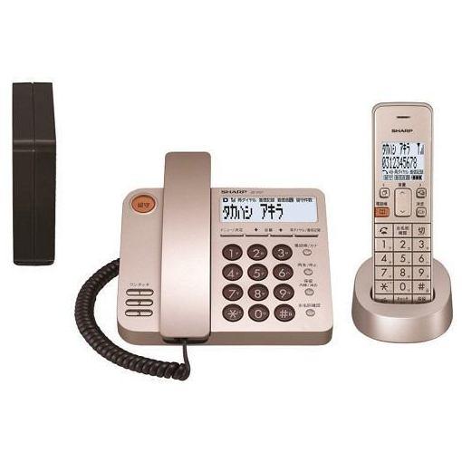 シャープ JD-XG1CLN コードレスデザイン電話機 親機1台+子機1台 シャンパンゴールド