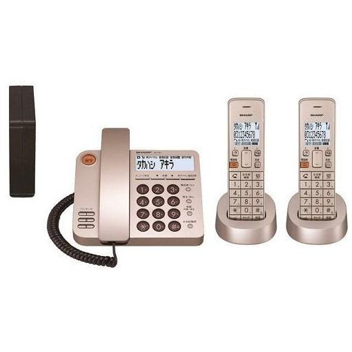シャープ JD-XG1CWN コードレスデザイン電話機 親機1台+子機2台 シャンパンゴールド